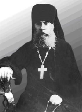 Преподобноисповедник Михаил схиархимандрит Святогорский