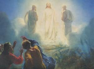 Праздник Божественного света