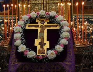 Крест Христов — наше знамя