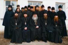 Воинство Рыльского монастыря
