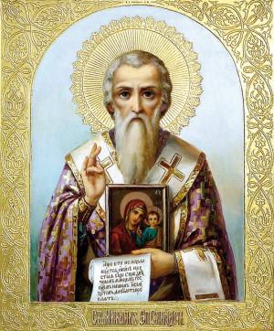 Покровитель отца Михаила, святитель Михаил исповедник, епископ Синадский. Келейная икона отца Михаила