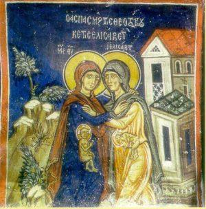 Встреча Девы Марии и Праведной Елисаветы