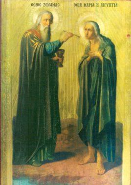 Святая Мария Египетская и старец Зосима