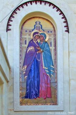 Встреча Девы Марии и св. Елизаветы