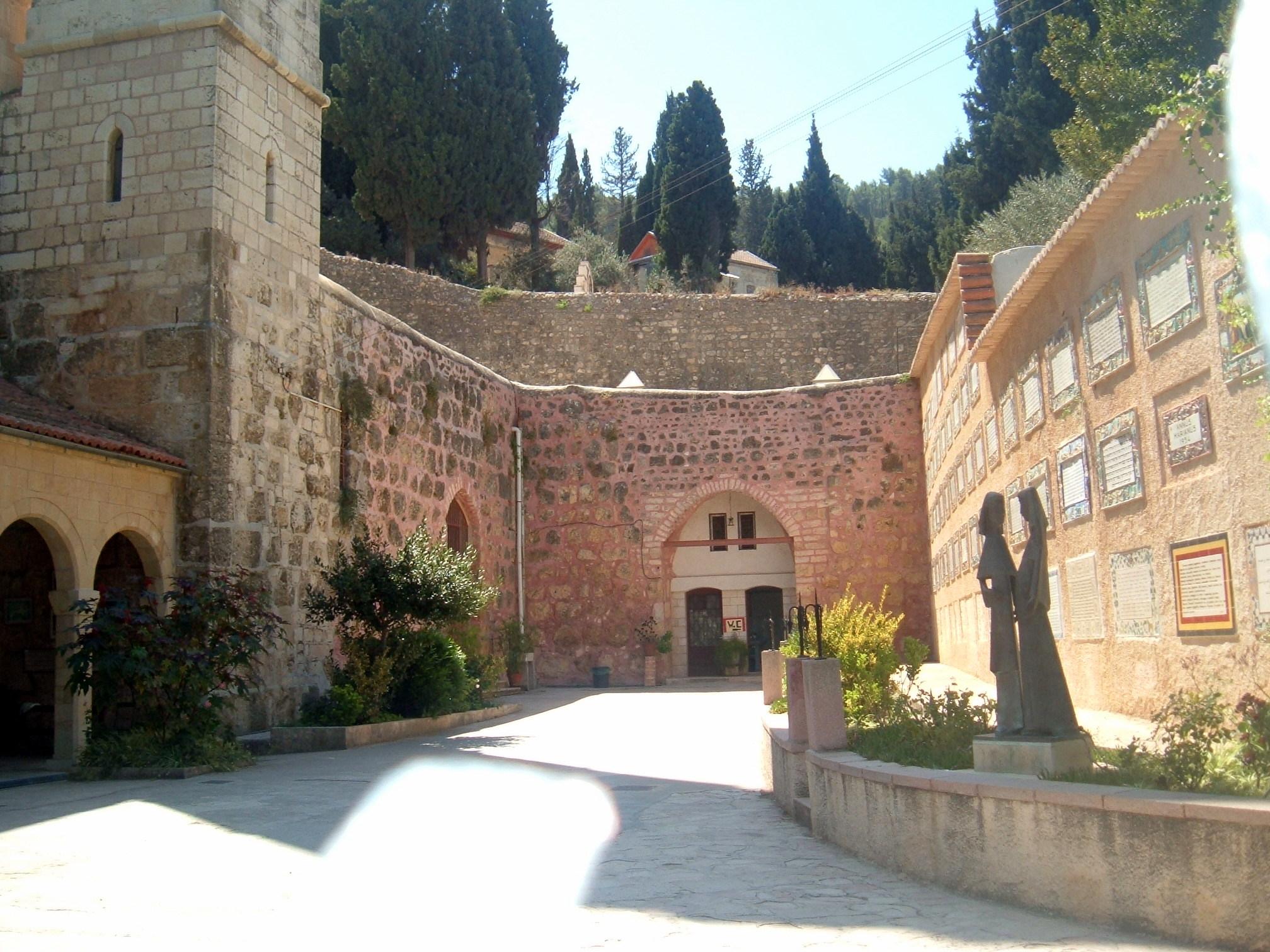 Церковь Посещения или Встречи Девы Марии и св. Елизаветы