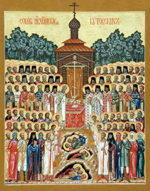 Празднование Собору новомучеников, в Бутове пострадавших