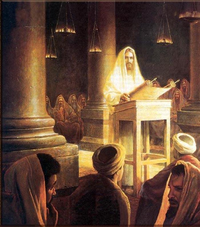 Учитель наш Христос, а мы все братья