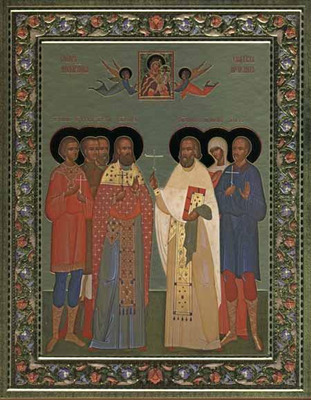 Священномученик Иоанн Рождественский, пресвитер