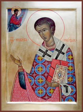 Святитель Никита Печерский, Новгородский, затворник