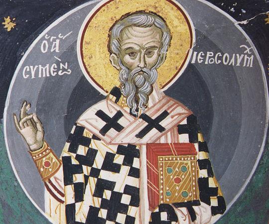 Святой апостол и священномученик Симеон