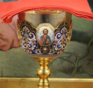 Чаша спасения нашего