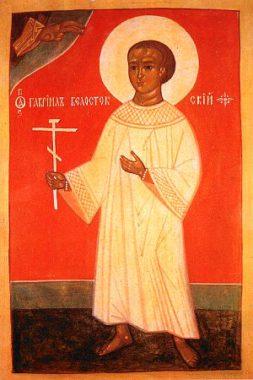 Святой младенец Гавриил Белостокский