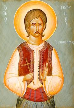 Святой мученик Георгий Новый