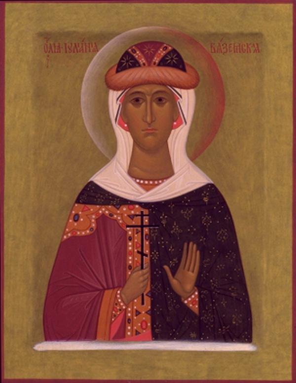 Благоверная Иулиания, княгиня Вяземская и Новоторжская