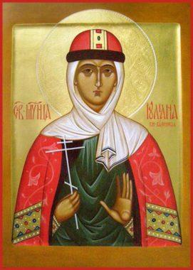 Святая благоверная княгиня мученица Иулиания Вяземская и Новоторжская
