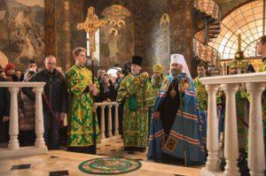 День Тезоименитства Блаженнейшего Онуфрия, Митрополита Киевского и всея Украины