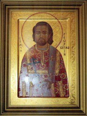Священномученик Георгий Бегма