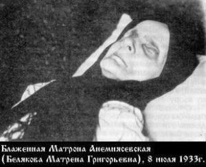 Блаженная Матрона Анемнясевская