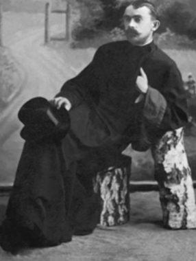 Священномученик Нестор (Гудзовский), диакон. День памяти 23 июля
