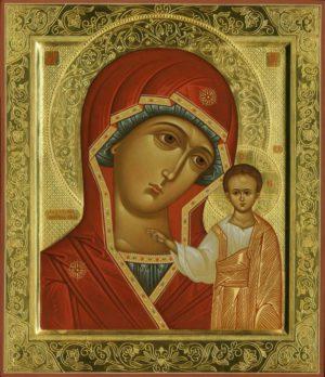 Образ Пресвятой Богородицы Казанская