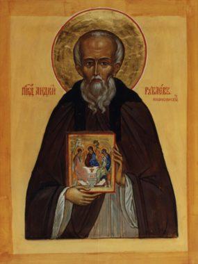 Преподобный Андрей Рублёв