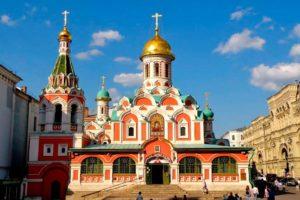 Собор Казанской иконы Божьей Матери в Москве