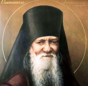 Священноисповедник Афанасий (Сахаров Сергей Григорьевич), епископ Ковровский