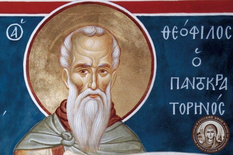 Преподобный Феофил мироточивый, память - 21 июля