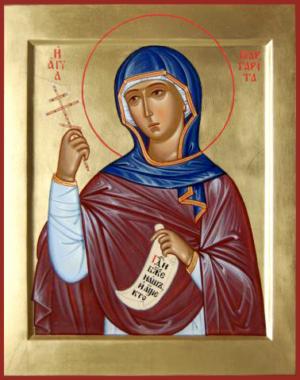 Великомученица Марина (Маргарита) Антиохийская