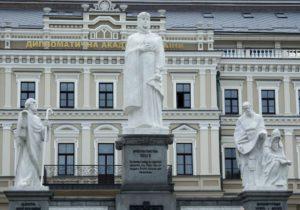 Памятник Великой княгине Ольгe в Киеве
