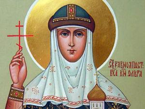 Равноапостольная Ольга, великая княгиня Российская, во Святом Крещении Елена (†969)