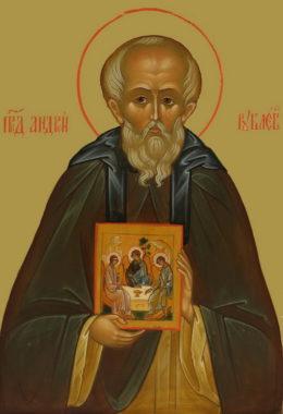 Преподобный Андрей Рублёв (около 1360 – 17 октября 1428)