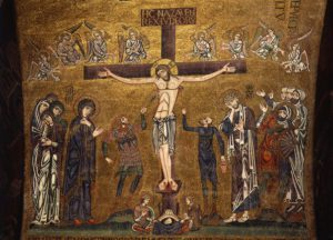 Распятие Господа Иисуса Христа на кресте