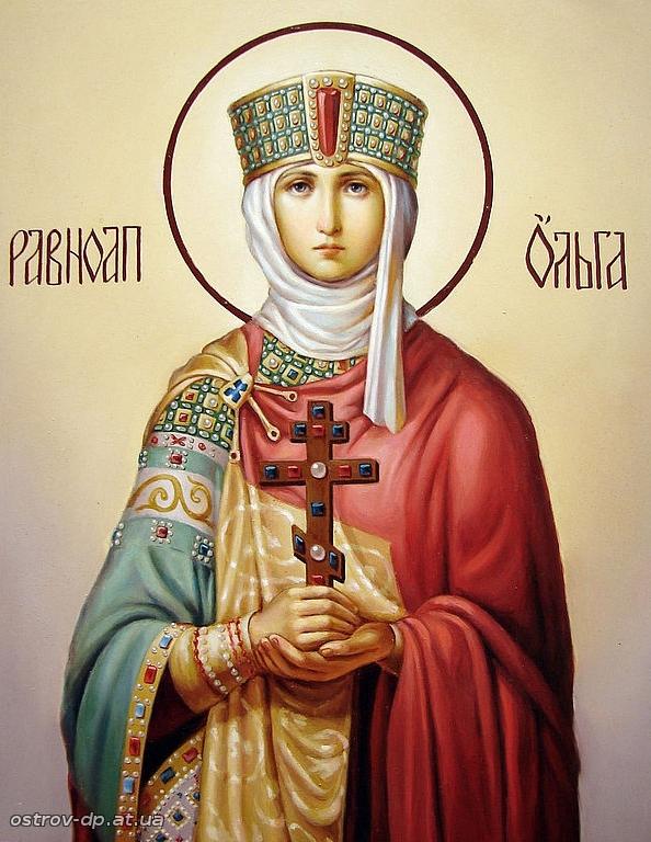 Святая княгиня Ольга и историческая судьба Руси  04cfb26e331e7