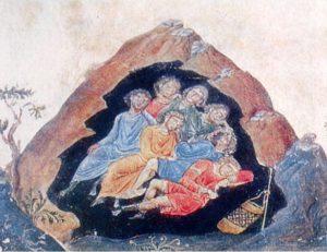 Святые семь отроков Эфесских