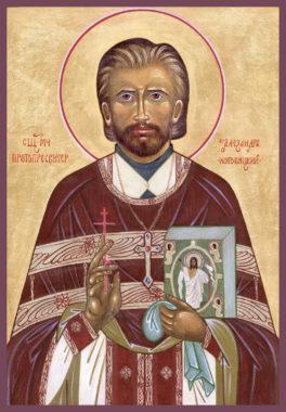 Священномученик протопресвитер Александр (Хотовицкий)