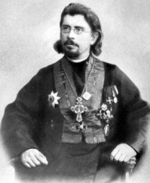 Священномученик Александр Хотовицкий, пресвитер