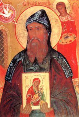 Преподобный Алипий иконописец Печерский