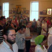Неделя 9-я по Пятидесятнице, 20 августа, 2016