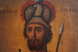 12 августа Церковь чтит память святого мученика Иоанна Воина