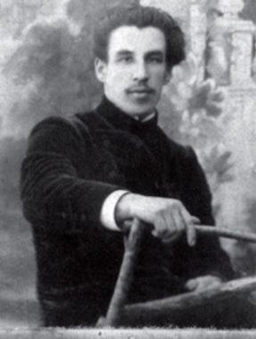 Священномученик диакон Вячеслав Луканин