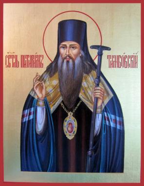 Святитель Питирим Тамбовский, епископ. Память - 10 августа