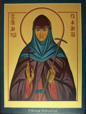 Преподобномученица Рафаила Чигиринская (Тартацкая), игумения. День памяти - 25 августа