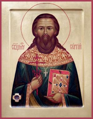 Священномученик Сергий (Стрельников), протоиерей. Память - 8 августа