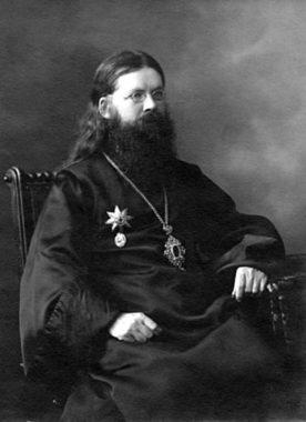 Священномученик Вениамин (Казанский), митрополит Петроградский и Гдовский