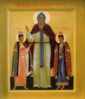 Благоверные князья Феодор Смоленский (+1299) и чада его князья Давид (+1321) и Константин, Ярославские чудотворцы