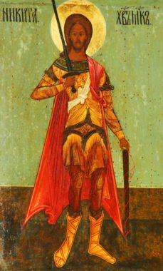 Святой Никита Готфский, вмч.
