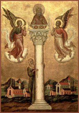 Преподобный Симеон Столпник, Антиохийский и его мать Марфа Каппадокийская
