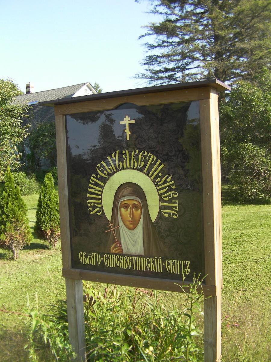 st-trinity-monastery_3-5-sept_25