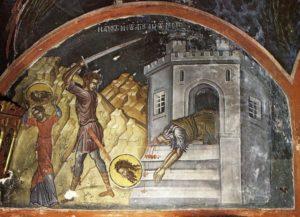 Великий Пророк Предтеча и Креститель Господень Иоанн